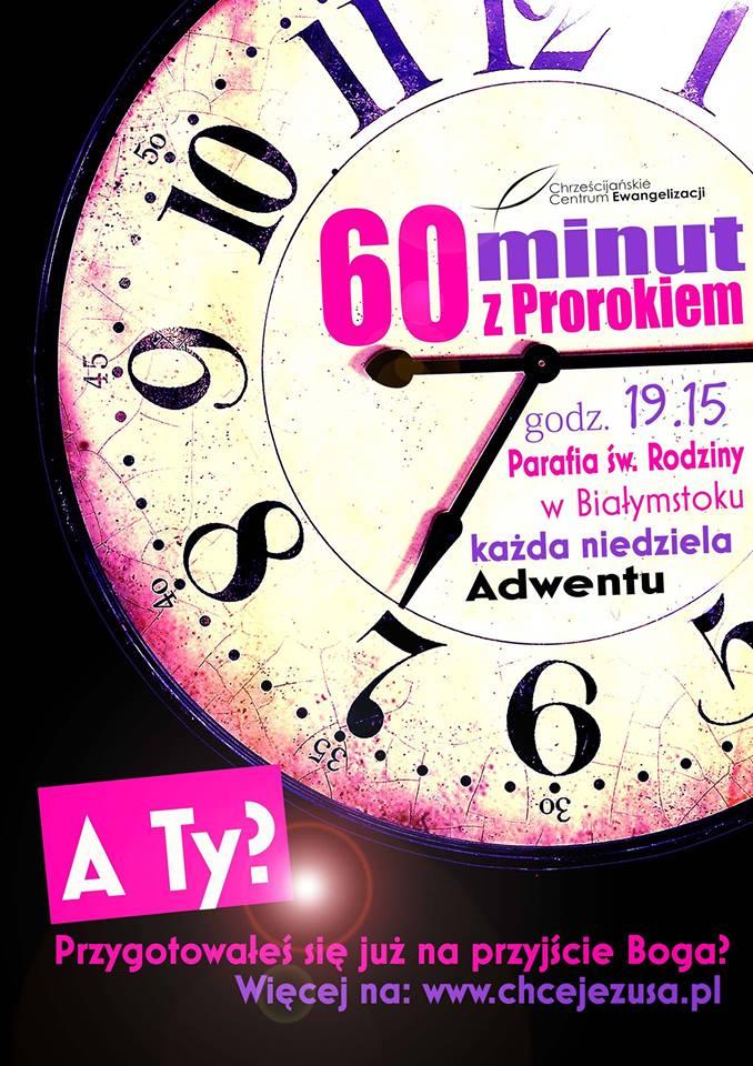60min-plakat